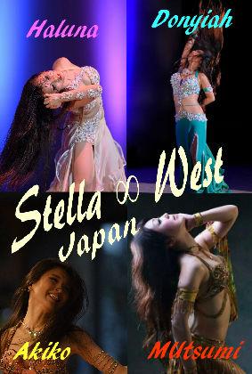 Stella∞West Japan